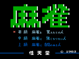 Mahjong (Japan) (Rev B)