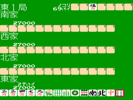 4 Nin Uchi Mahjong (Japan) (Rev A)