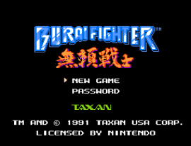 Burai Fighter (Europe)