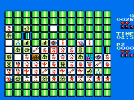Mahjong Trap - Si Cuan Ma Que - Zhi Fu Pian (Asia) (Unl)