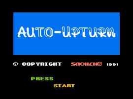 Auto-Upturn (Asia) (Unl) (NES)
