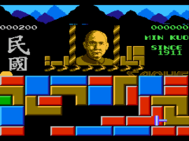 Great Wall, The (Asia) (Unl) (NES)