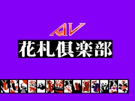 AV Hanafuda Club (Asia) (Unl)