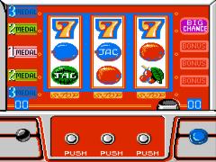 Hot Slots (Asia) (Unl)