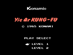 Yie Ar Kung-Fu (Japan) (Rev 1.2)
