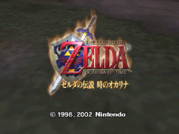 Zelda no Densetsu - Toki no Ocarina GC (Japan) (GameCube Edition)