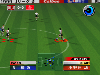 Jikkyou J.League 1999 - Perfect Striker 2 (Japan) (Rev A)