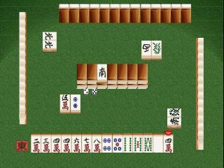 Pro Mahjong Tsuwamono 64 - Jansou Battle ni Chousen (Japan)