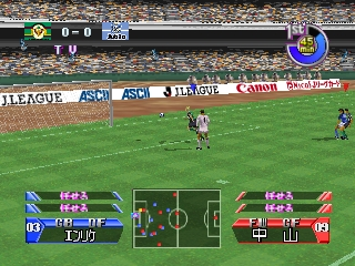 J.League Tactics Soccer (Japan)