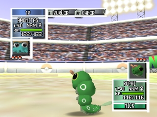 Pokemon Stadium 2 (Germany)
