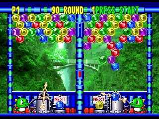 Bust-A-Move 3 DX (Europe)
