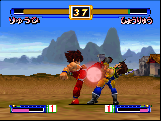 Hiryuu no Ken Twin (Japan)