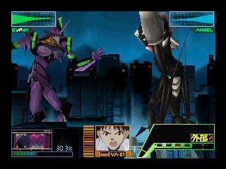 Neon Genesis Evangelion (Japan)