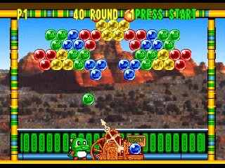 Bust-A-Move '99 (USA)