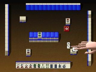 Mahjong 64 (Japan)