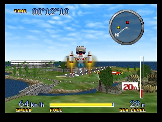 Pilotwings 64 (Japan)