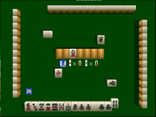 Jangou Simulation Mahjong Dou 64 (Japan)
