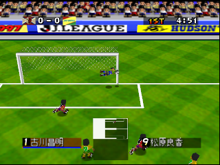 J.League Eleven Beat 1997 (Japan)