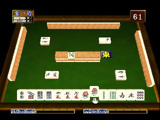 Mahjong Hourouki Classic (Japan)