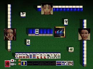 Mahjong Master (Japan)