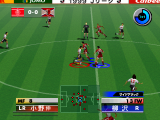 Jikkyou J.League 1999 - Perfect Striker 2 (Japan)
