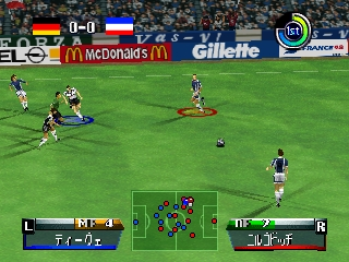 Jikkyou World Soccer - World Cup France '98 (Japan)