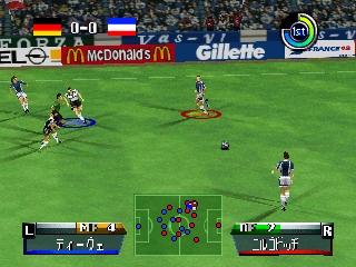 Jikkyou World Soccer - World Cup France '98 (Japan)