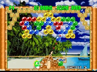 Bust-A-Move 2 - Arcade Edition (USA)
