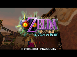 Zelda no Densetsu - Mujura no Kamen (Japan) (GameCube Edition)