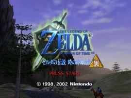 Zelda no Densetsu - Toki no Ocarina GC Ura (Japan) (GameCube Edition)