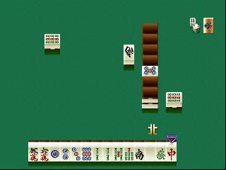 Pro Mahjong Kiwame 64 (Japan) (Rev A)