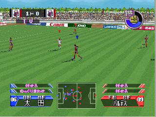 J.League Tactics Soccer (Japan) (Rev A)