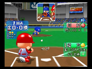Jikkyou Powerful Pro Yakyuu 2000 (Japan) (Rev A)
