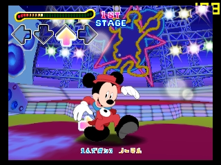 Dance Dance Revolution - Disney Dancing Museum (Japan)