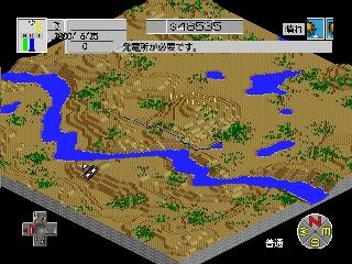 SimCity 2000 (Japan)