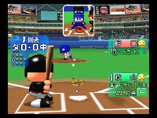 Jikkyou Powerful Pro Yakyuu 2000 (Japan)