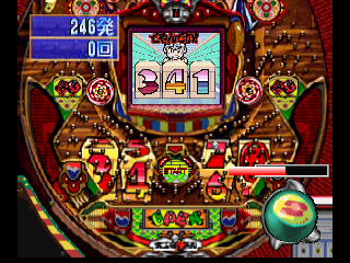 Parlor! Pro 64 - Pachinko Jikki Simulation Game (Japan)