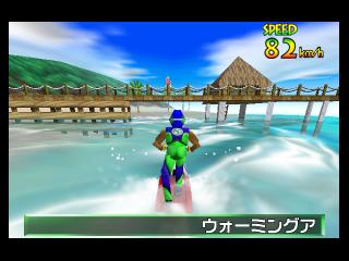 Wave Race 64 (Japan) (Rev A)