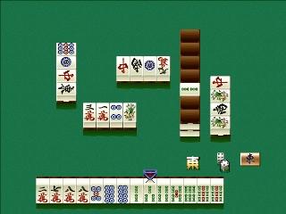 Pro Mahjong Kiwame 64 (Japan)