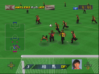 J.League Dynamite Soccer 64 (Japan)