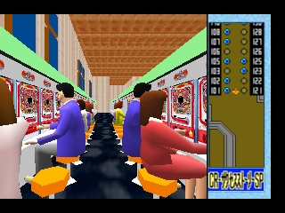 Heiwa Pachinko World 64 (Japan)