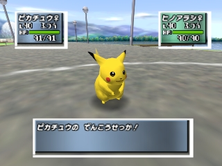 Pokemon Stadium Kin Gin (Japan)