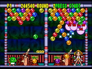 Puzzle Bobble 64 (Japan)