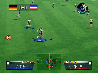 Jikkyou World Soccer - World Cup France '98 (Japan) (Rev A)