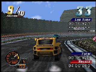 MRC - Multi Racing Championship (Japan)