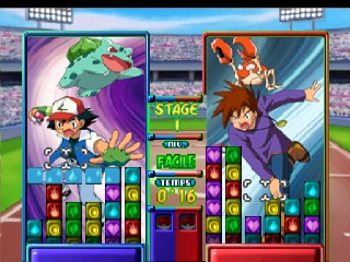 Pokemon Puzzle League (France)