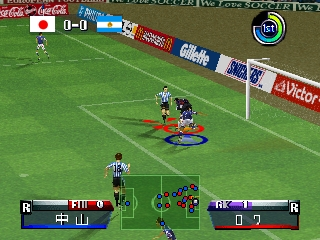 Jikkyou World Soccer - World Cup France '98 (Japan) (Rev B)
