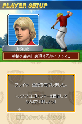 Otona no DS Golf (Japan)
