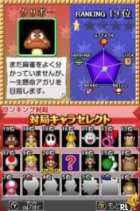 Yakuman DS (Japan)