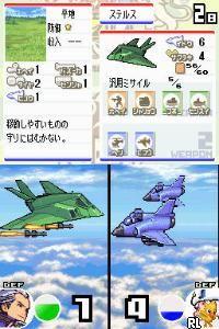 Famicom Wars DS (Japan)